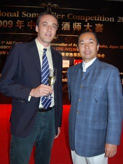 Nicolas Carré & Shinya Tasaki