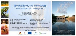 Val de Loire: 1er challenge chinois image0011-300x142